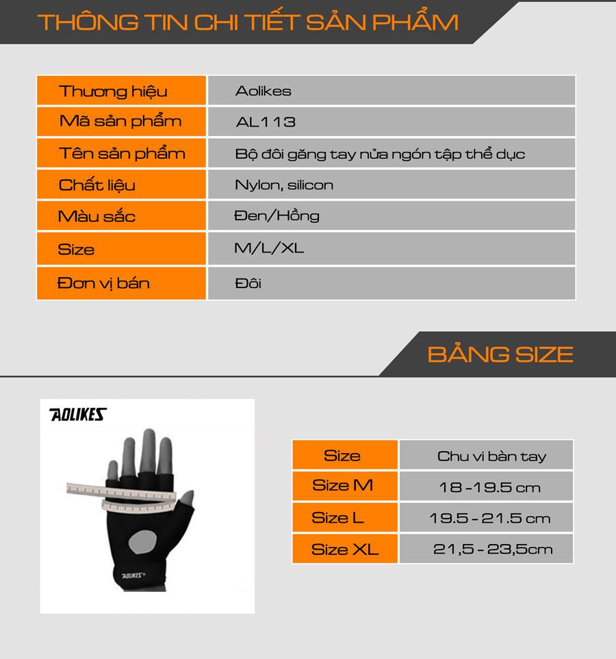Thông số kỹ thuật của bộ đôi găng tay nửa ngón AL113
