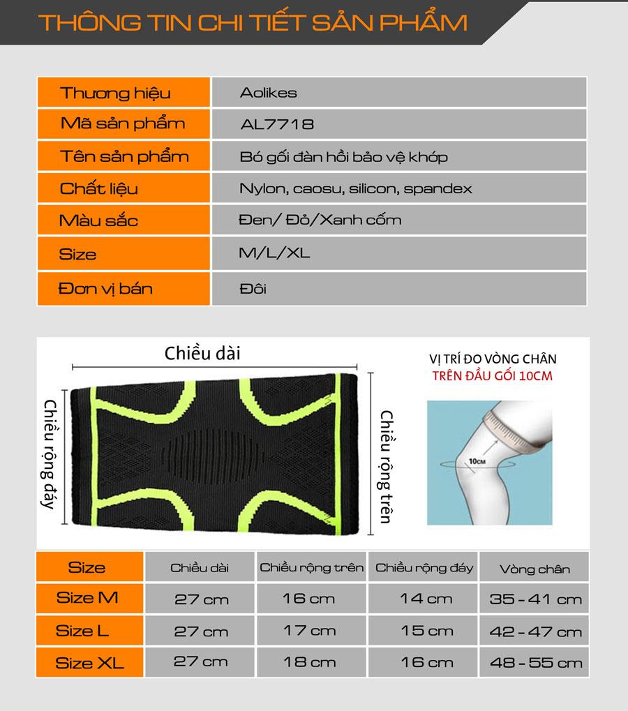 Thông số kỹ thuật của bó gối đàn hồi bảo vệ khớp Aolikes