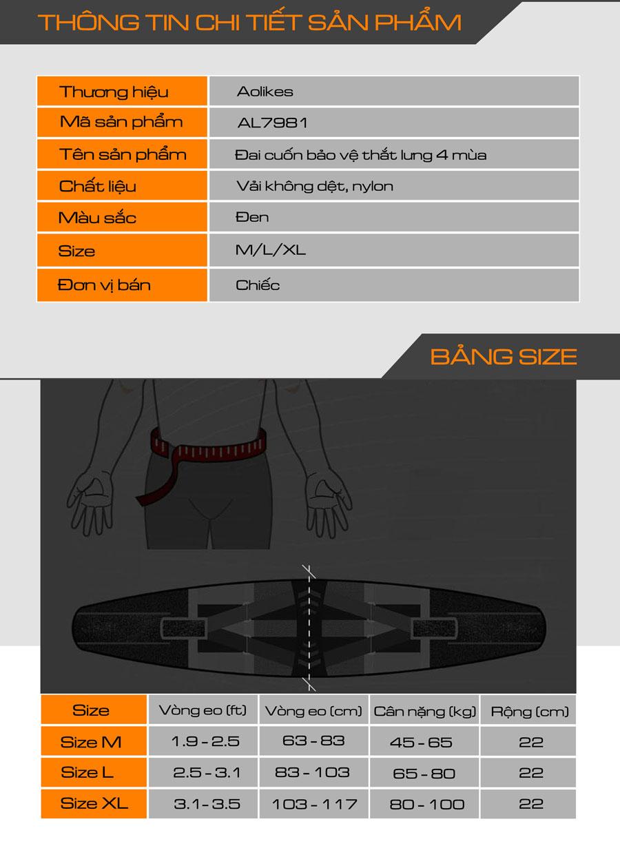 Thông số kỹ thuật của đai bảo vệ thắt lưng
