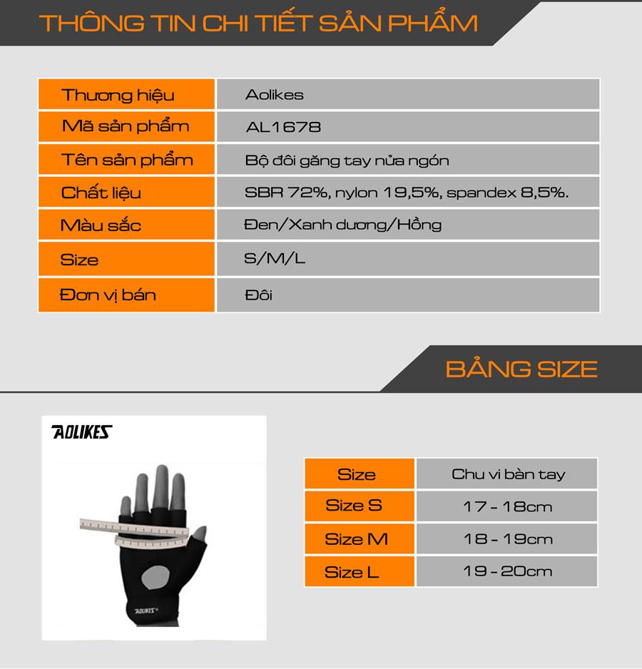Thông số kỹ thuật của găng tay nửa ngón tập gym