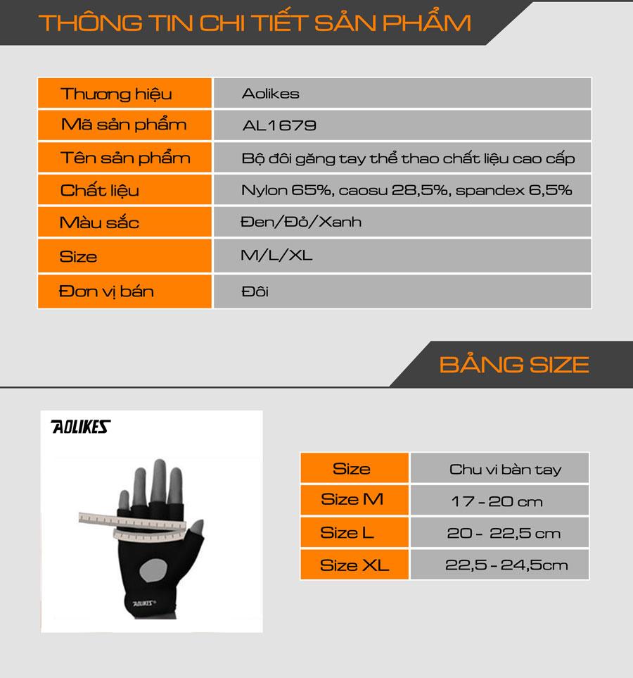 Thông tin chi tiết sản phẩm găng tay thể thao