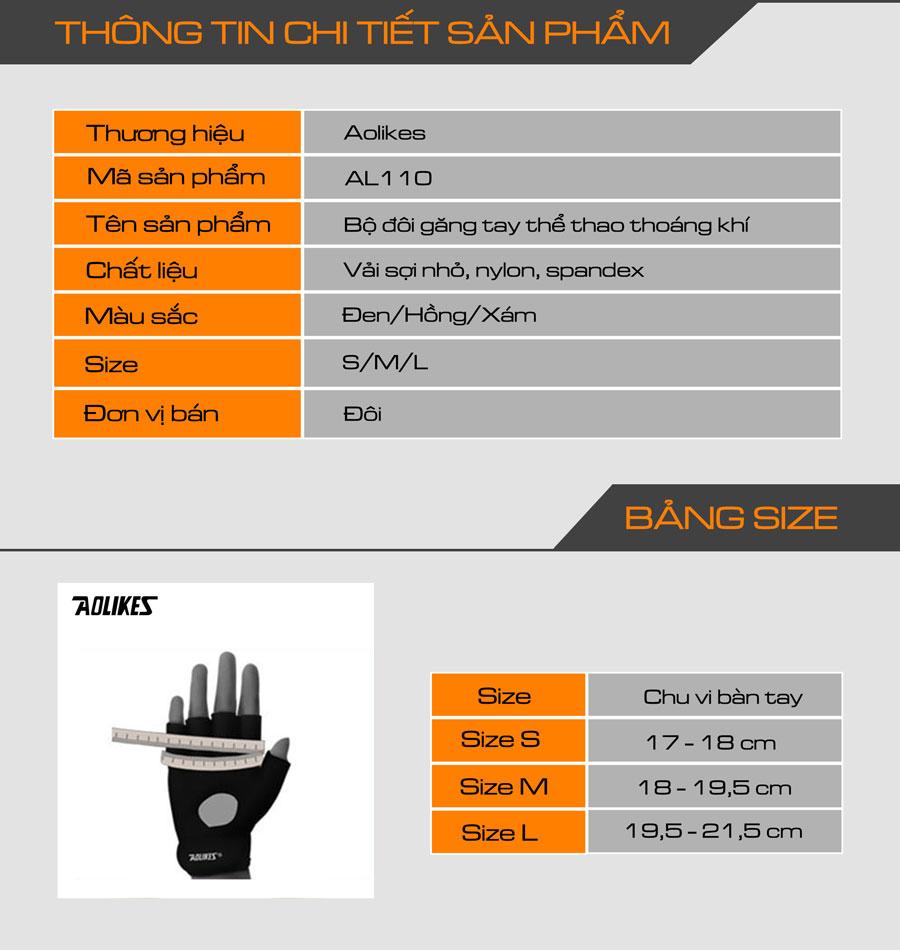 Thông tin chi tiết sản phẩm găng tay thể thao Aolikes