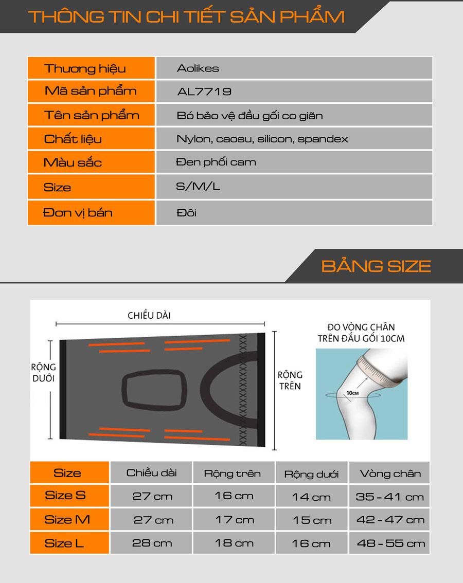 Thông tin chi tiết bó bảo vệ đầu gối Aolikes AL7719