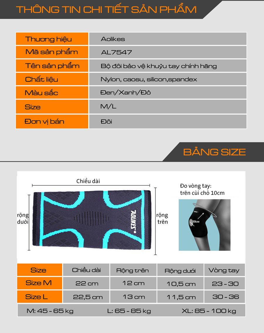 Thông tin chi tiết sản phẩm bộ đôi bảo vệ khuỷu tay Aolikes AL7547